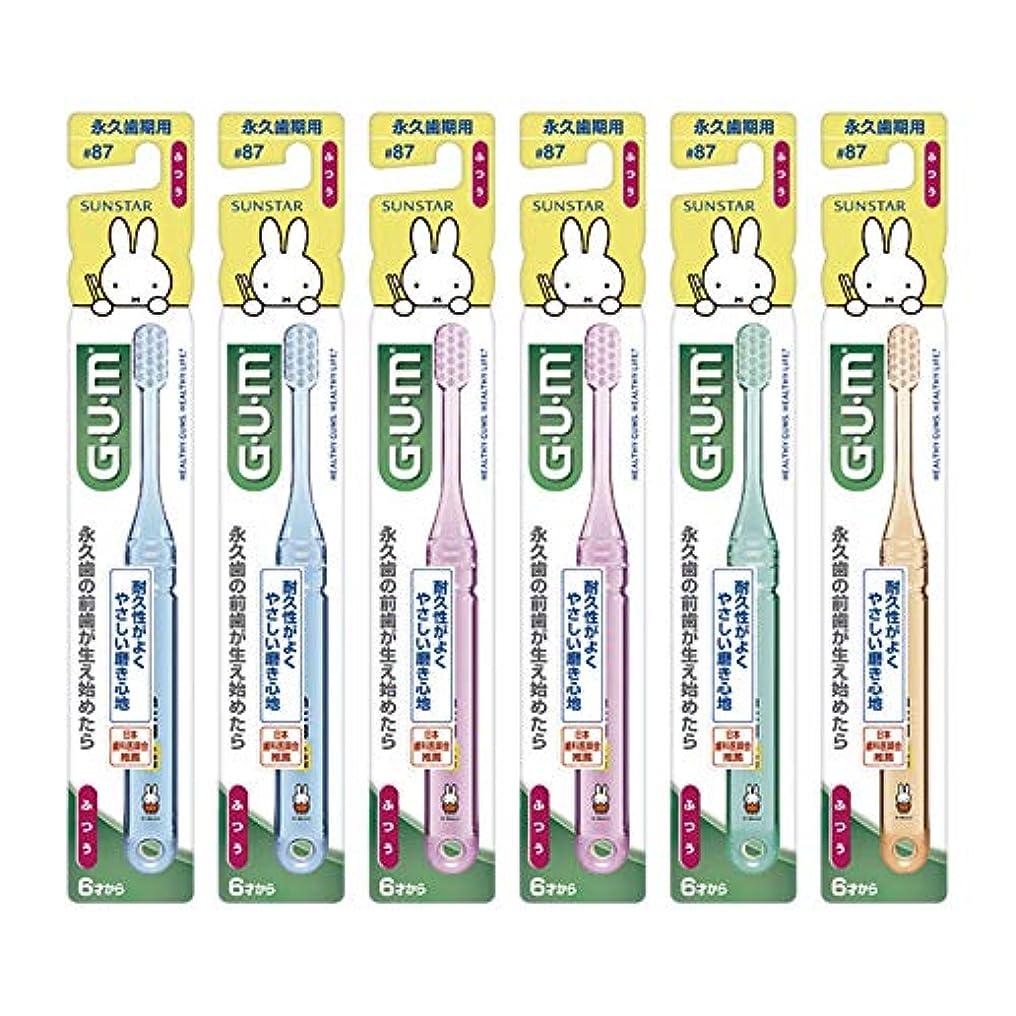 GUM(ガム) デンタル ハブラシ こども #87 [永久歯期用?ふつう] 6本パック+ おまけつき