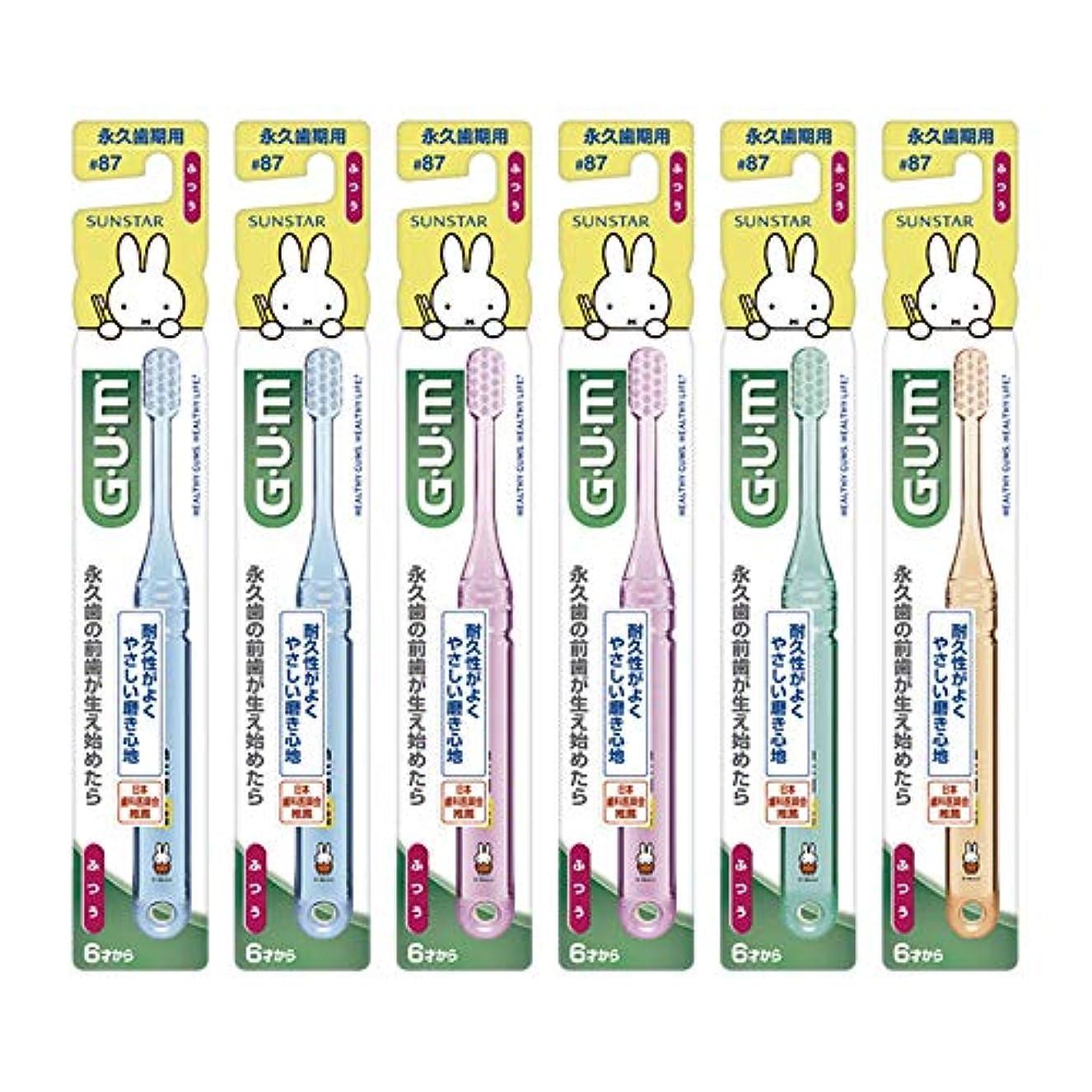 生理溶接飛躍GUM(ガム) デンタル こども 歯ブラシ #87 [永久歯期用/ふつう] 6本パック+ おまけつき【Amazon.co.jp限定】