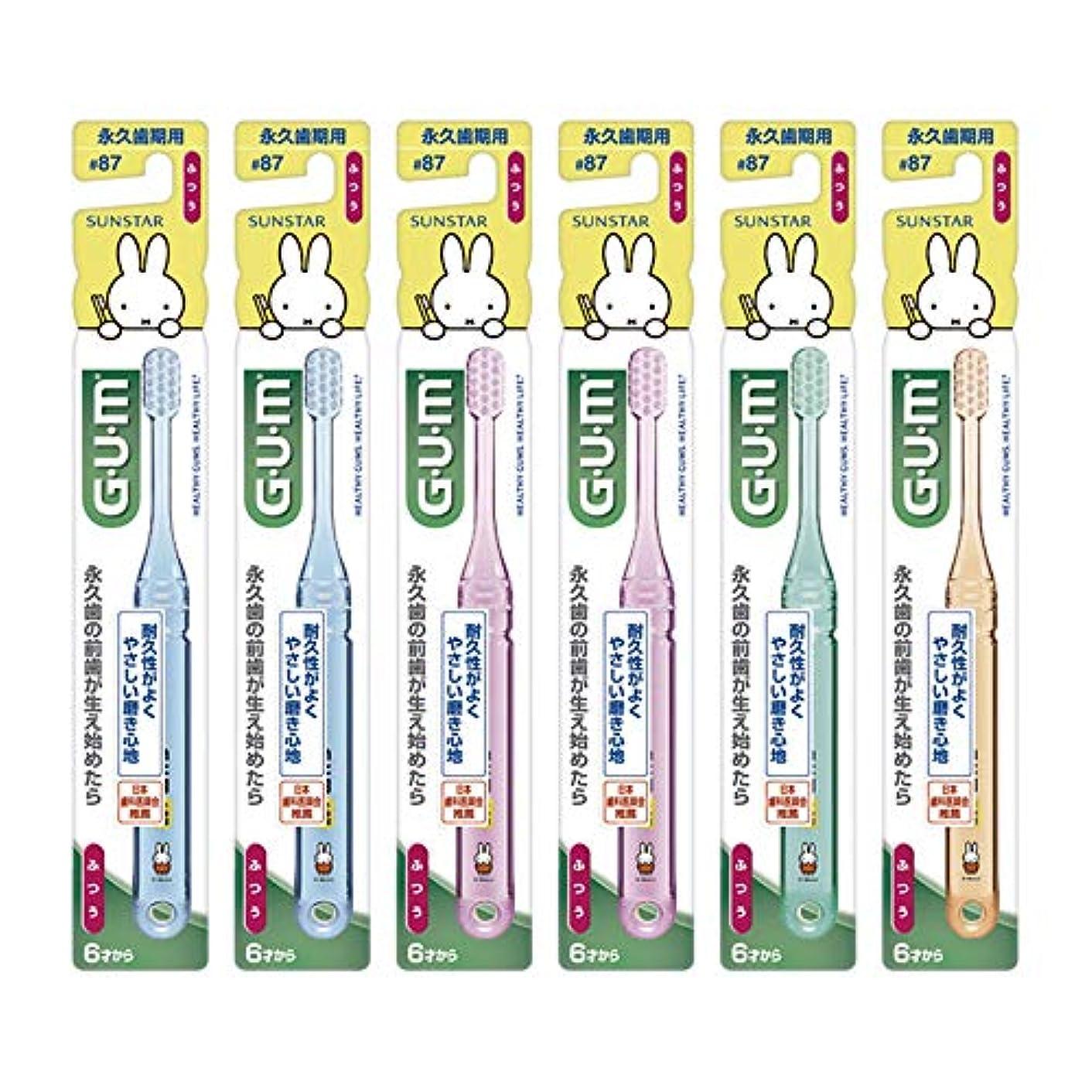 生命体酸素走るGUM(ガム) デンタル こども 歯ブラシ #87 [永久歯期用/ふつう] 6本パック+ おまけつき【Amazon.co.jp限定】