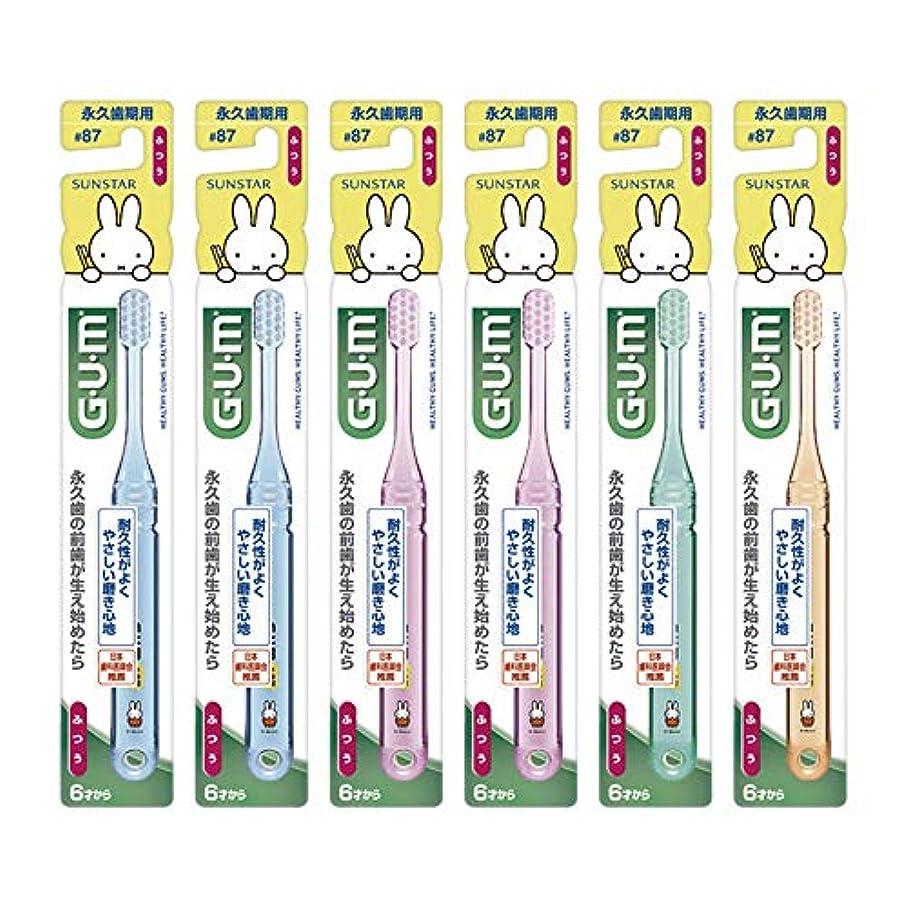 プレーヤーショッピングセンターゴールドGUM(ガム) デンタル こども 歯ブラシ #87 [永久歯期用/ふつう] 6本パック+ おまけつき【Amazon.co.jp限定】