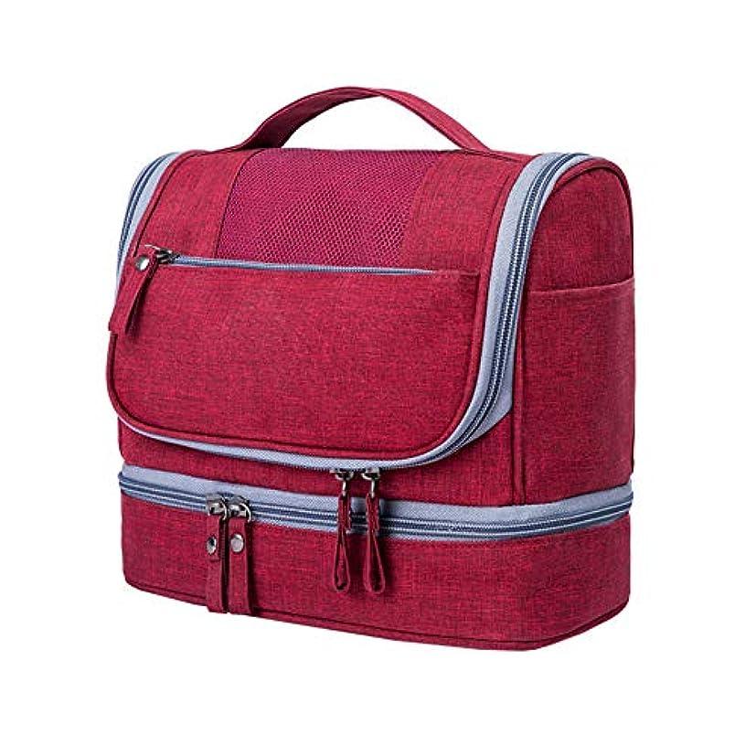 屋内衝突処理する大型多機能トラベル化粧品袋のトイレタリーキットが1赤の女性または男性のための二重のポータブルトラベルウォッシュバッグをデザイン
