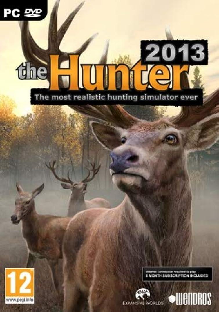 個人的に縞模様のトレイルtheHunter 2013 (PC DVD) (輸入版)
