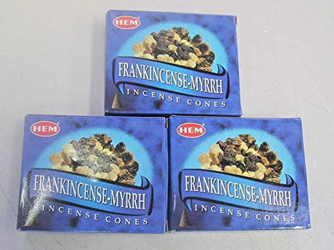 帳面巧みなランタンHem お香コーン型 フランキンセンス ミルラ 3箱10個入りセット(合計30コーン)