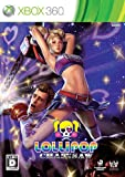 LOLLIPOP CHAINSAW (通常版) - Xbox360