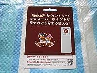 東北楽天ゴールデンイーグルス楽天ポイントカード2015東京ドーム 限定配布プロ野球グッズ クラッチ