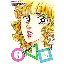 ○・△・□ Vol.2
