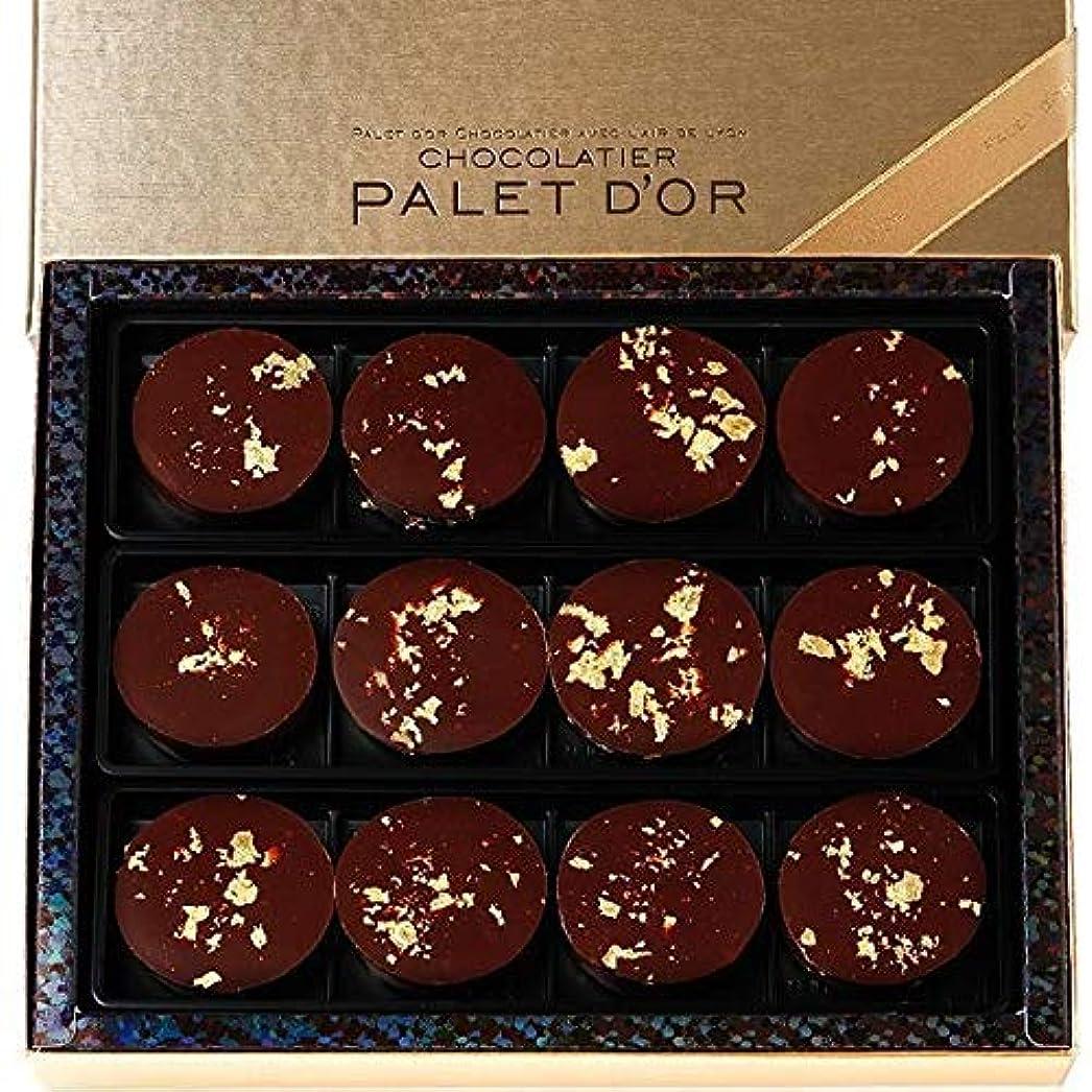 特定の露出度の高い包囲パレドオール PALET D'OR パレドオール 12粒入 ホワイトデー チョコレート ギフト