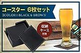 【ケーセブン】Kseven☆ 高級感 コースター 北欧 アンティーク かっこいい カフェ バー インテリア 大人 雰囲気 四角 BOX 6枚 セット (ブラック) 画像