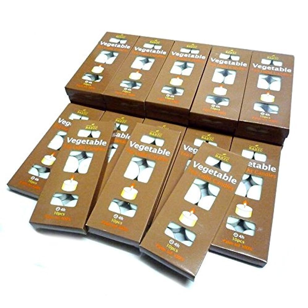 食用デッキ重くする【50セット】 ベジタブルティーライト キャンドル (10個入)