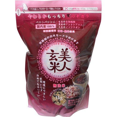 オクモト 美人玄米(国産) 無洗米 <1kg> 5個