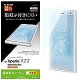 エレコム Xperia XZ2 フィルム SO-03K / SOV37 指紋防止 指すべりなめらか 光沢   PM-XZ2FLFG