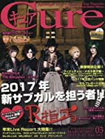 Cure(キュア) 2017年 03 月号 [雑誌]