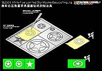 マスキングテープ 簡単カット用テンプレート 星型 [TEZ074] White Five-pointed Star Masker Easycutting Jig(GP)