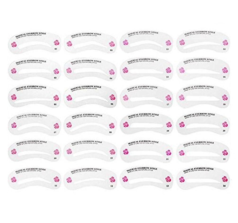 学期華氏エッセイ24PCS 眉毛ステンシル眉毛グルーミングステンシルカードキットソフトマジック簡単メイクシェーピングテンプレートDIY美容女性女の子のためのツールとレディース-24スタイル