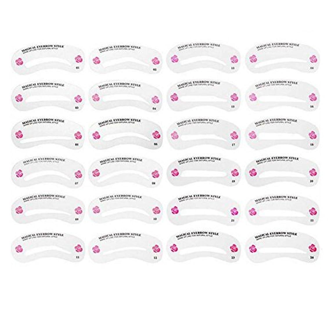 引き付ける上回る続ける24PCS 眉毛ステンシル眉毛グルーミングステンシルカードキットソフトマジック簡単メイクシェーピングテンプレートDIY美容女性女の子のためのツールとレディース-24スタイル