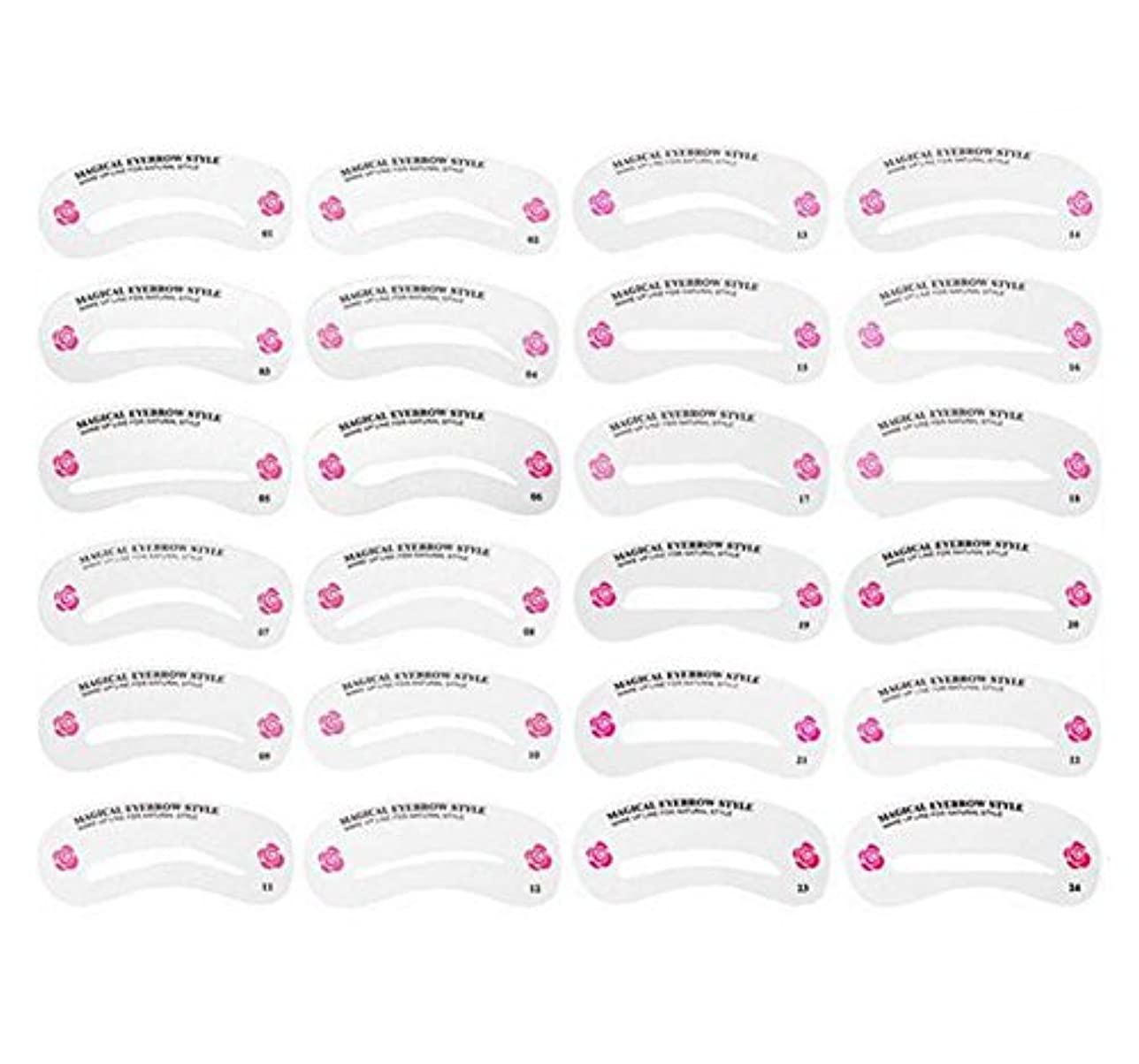対立破滅的なほめる24PCS 眉毛ステンシル眉毛グルーミングステンシルカードキットソフトマジック簡単メイクシェーピングテンプレートDIY美容女性女の子のためのツールとレディース-24スタイル