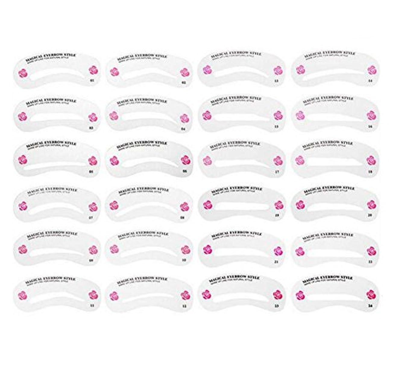 24PCS 眉毛ステンシル眉毛グルーミングステンシルカードキットソフトマジック簡単メイクシェーピングテンプレートDIY美容女性女の子のためのツールとレディース-24スタイル