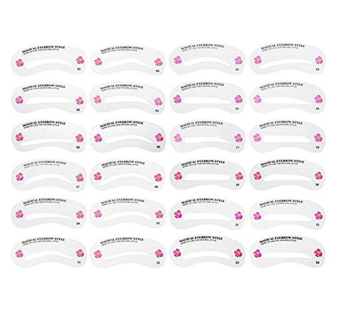 メガロポリス泣くコック24PCS 眉毛ステンシル眉毛グルーミングステンシルカードキットソフトマジック簡単メイクシェーピングテンプレートDIY美容女性女の子のためのツールとレディース-24スタイル