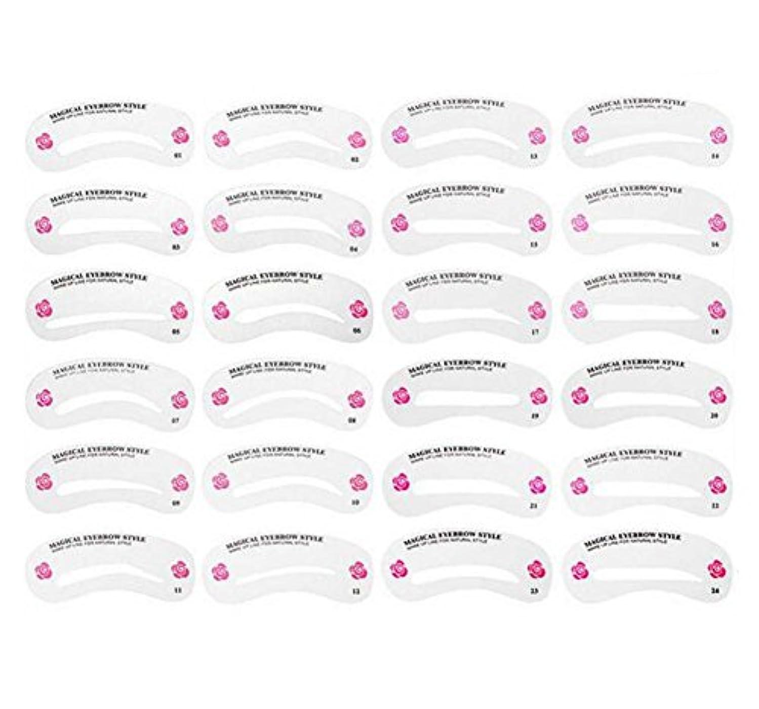 空パネル力24PCS 眉毛ステンシル眉毛グルーミングステンシルカードキットソフトマジック簡単メイクシェーピングテンプレートDIY美容女性女の子のためのツールとレディース-24スタイル