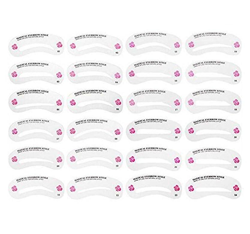 ただやる採用するテザー24PCS 眉毛ステンシル眉毛グルーミングステンシルカードキットソフトマジック簡単メイクシェーピングテンプレートDIY美容女性女の子のためのツールとレディース-24スタイル