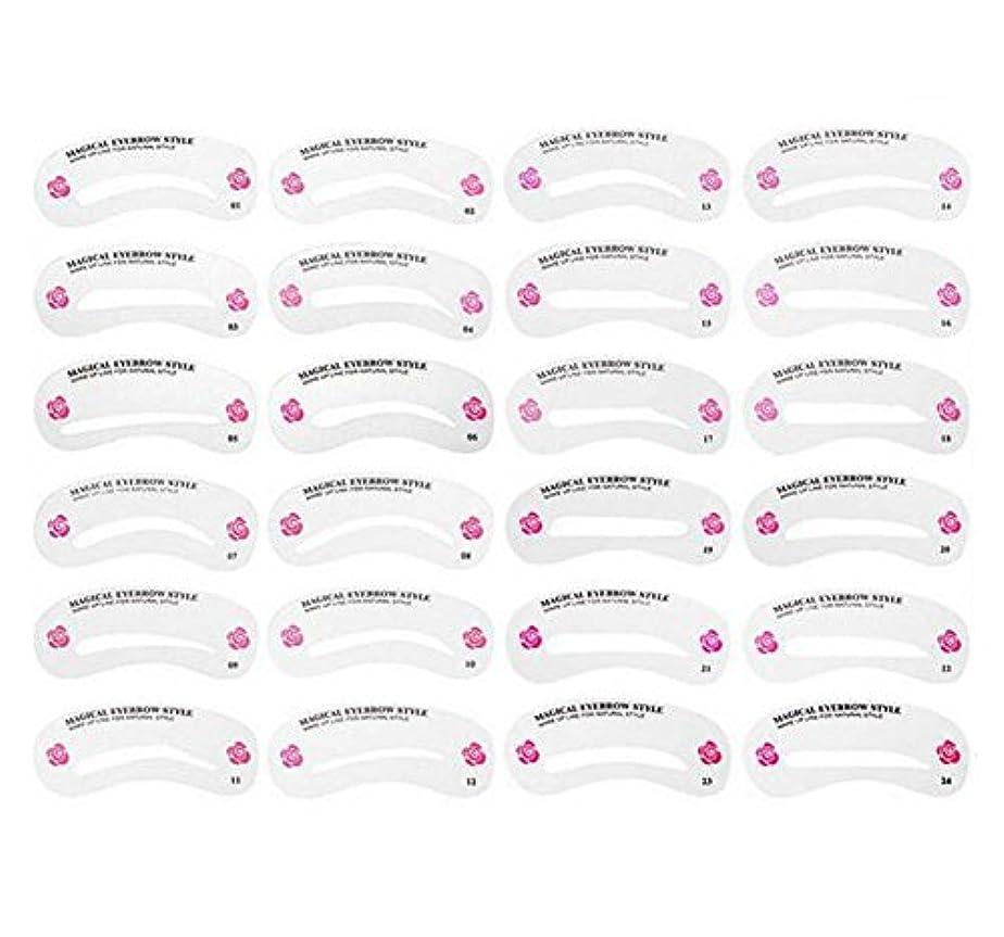 部分プリーツ展開する24PCS 眉毛ステンシル眉毛グルーミングステンシルカードキットソフトマジック簡単メイクシェーピングテンプレートDIY美容女性女の子のためのツールとレディース-24スタイル