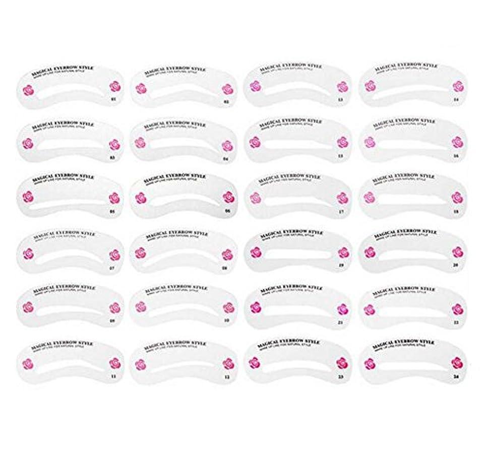 栄養弱い永遠に24PCS 眉毛ステンシル眉毛グルーミングステンシルカードキットソフトマジック簡単メイクシェーピングテンプレートDIY美容女性女の子のためのツールとレディース-24スタイル