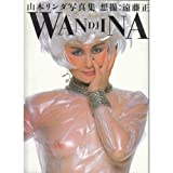 WANJINA(ワンジーナ)—山本リンダ写真集