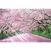2016ベリースモールピース パズルの超達人 桜色の弘前城跡-青森 (50x75cm)