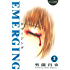 エマージング(2) (モーニングコミックス)