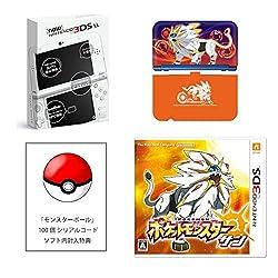 New ニンテンドー3DS LL「パールホワイト」+ 3DS ポケットモンスター サン(ソルガレオソフトカバー付き、【初回封入限定特典】どうぐ「モンスターボール」100個 シリアルコード)