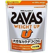 ザバス ウェイトアップ  ホエイプロテイン+マルトデキストリン バナナ味【60食分】 1,260g