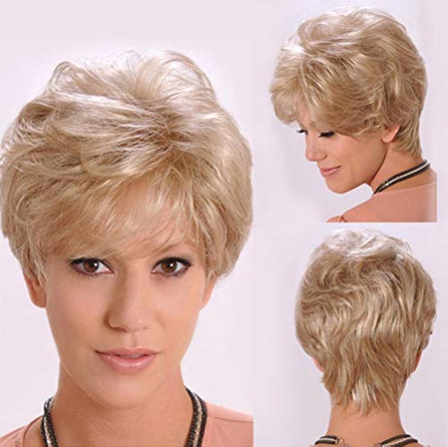 強制下向き集計女性ブラジルスタイリッシュで新しい短い軽いウェーブのかかった髪のかつら耐熱ブロンド24 cm