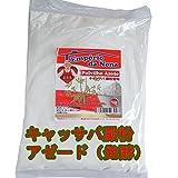 キャッサバ粉 ポルヴィリョ アゼード/AZEDO/500g/醗酵タイプ/タピオカ粉