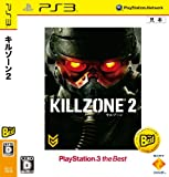 KILLZONE 2 PS3 the Best
