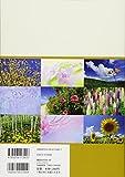 花の新しい撮り方 (Gakken Camera Mook) 画像