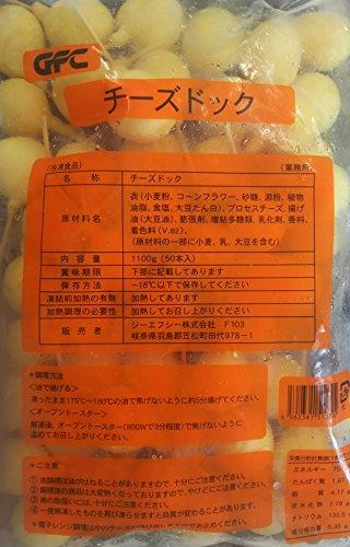 チーズドック 1100g(50本)×8P(P1830円)業務用 冷凍