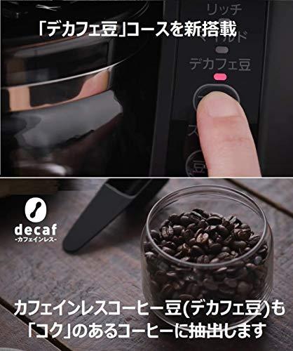 Panasonic(パナソニック)『沸騰浄水コーヒーメーカー(NC-A57)』