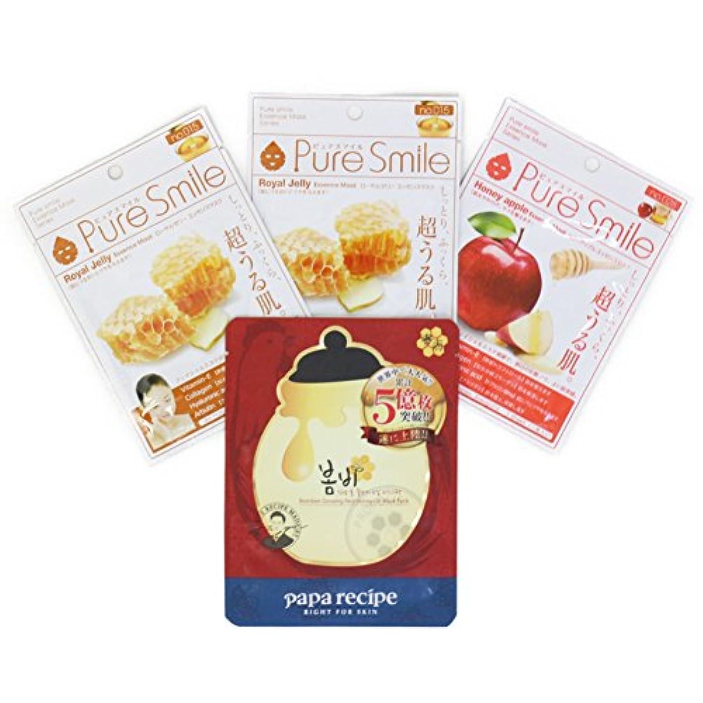 保守的トライアスリート例外Pure Smile ピュアスマイル エッセンスマスク3枚 + パパレシピ1枚セットE