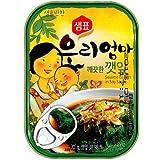 えごまの葉 缶詰 辛口 70g【エゴマの葉の醤油漬け】