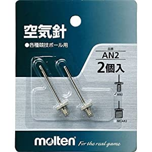 molten(モルテン)【AN2】molten(モルテン)空気針●2個入り