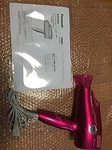 パナソニック ヘアードライヤー(ビビッドピンク)Panasonic ナノケア EH-NA96 の限定モデル EH-CNA96-VP