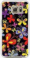 sslink SC-05G Galaxy S6 ギャラクシー ハードケース ca790-3 レトロ イラスト 蝶 バタフライ スマホ ケース スマートフォン カバー カスタム ジャケット docomo
