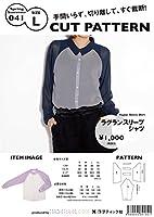 ハンドメイドカンパニー CUT PATTERN ラグランスリーブシャツ Lサイズ (型紙・パターン) SS041-L