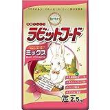 動物村 ラビットフード ミックス 2.5kg ペット用品 小動物用品 ウサギ用品 [並行輸入品]