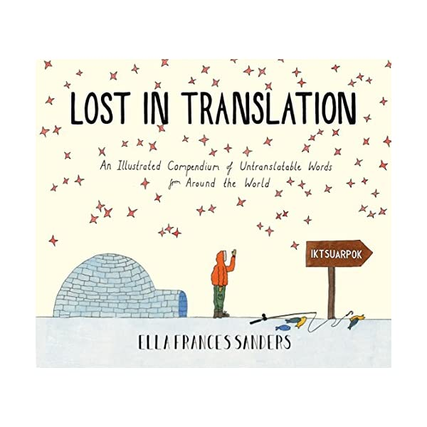Lost in Translation: An ...の商品画像