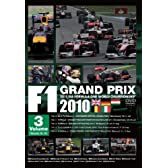 F1 Grand Prix 2010 vol.3 [DVD]