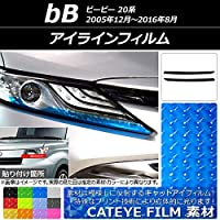 AP アイラインフィルム キャットアイタイプ トヨタ bB 20系 2005年12月~2016年08月 イエロー AP-YLCT128-YE 入数:1セット(2枚)