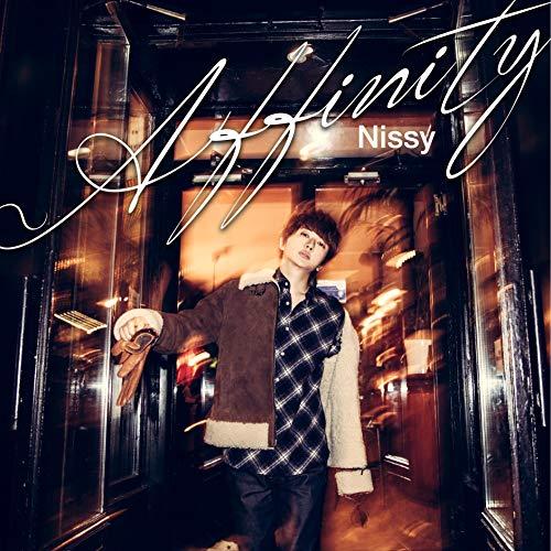 Nissy(西島隆弘)【Affinity】歌詞を徹底解説!大人っぽい誘い文句にクラクラしちゃおう♪の画像