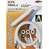 KVK ケーブイケー シャワーセット 【PZ624L-2】
