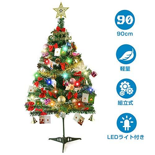 J-KONKY クリスマスツリー 50cm 卓上 ミニ ツリー 90cm 大型 ツリー ライト付き 電飾つき セット かわいい クリスマスグッズ インテリア 用品 クリスマスプレゼントに最適 おしゃれ 高級クリスマスツリー 北欧 (90cmクリスマスツリー)